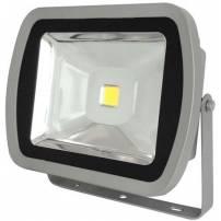 Spot led extérieur etanche IP65